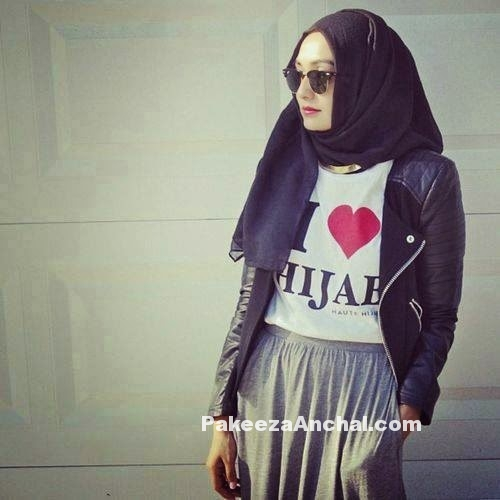 Hijab DP for Girls, DP for Muslim Girls Profile Pics-I love my Hijab-PakeezaAnchal.com