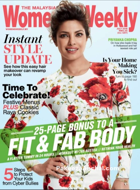 Priyanka Chopra on the Cover Page of The Malaysian Women Weekly