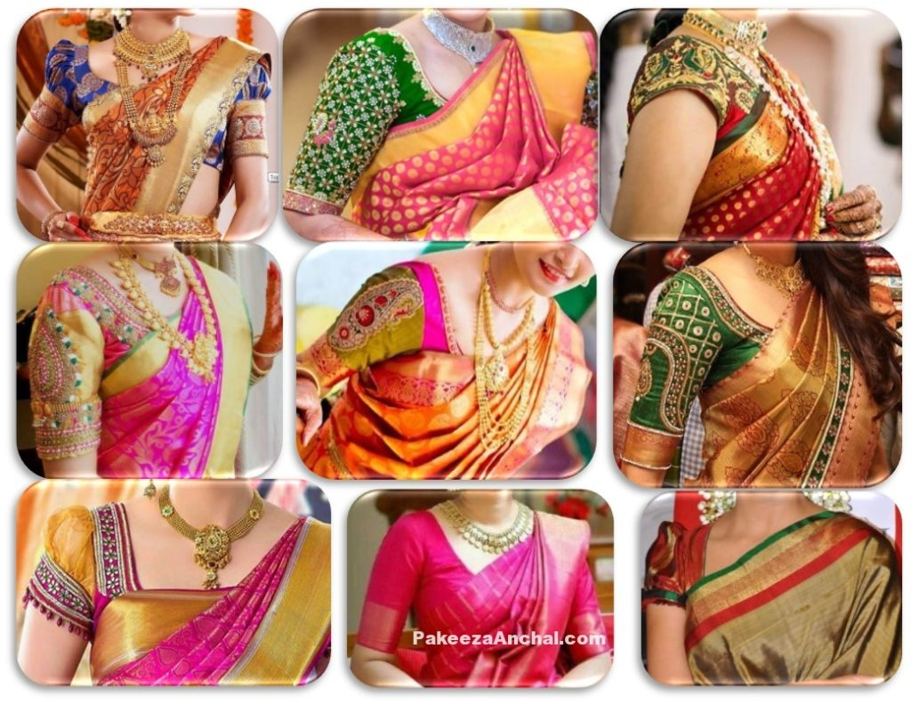 Top 20 Wedding silk Saree blouse designs Patterns & Catalogue-PakeezaAnchal.com